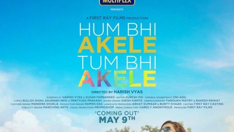 'Hum Bhi Akele Tum Bhi Akele' meant to celebrate LGBTQ+ community: Director