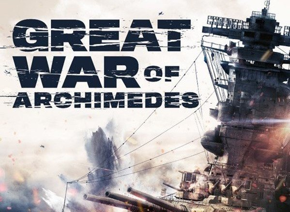 The Great War Of Archimedes Trailer Is Out