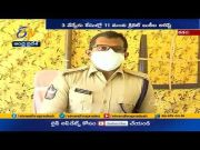IPL Betting Racket Busted | in Kadapa | 11 Bookies Arrested, Rs.34 Lakh Recovered  (Video)
