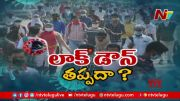 NTV: AP Covid-19 Nodal Officer Krishna Babu About Reason For Implementing Strict Rules (Video)