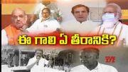 Pratidwani | 3rd May 2021 | Full Episode | ETV Andhra Pradesh  (Video)