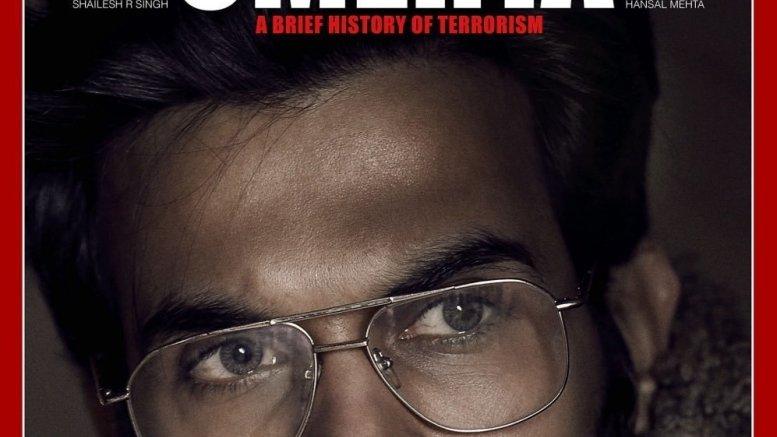 3 years of #Omerta: Hansal Mehta calls it a film 'I'm super proud of'