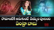 ABN:  Kajal Web Series Trailer (Video)