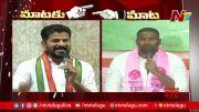 NTV: Revanth Reddy vs Balka Suman War Of Words Over Devaryamjal lands issue (Video)