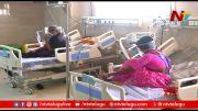 NTV: Sponsors Arrange COVID Care Centers in Krishna District (Video)