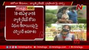 NTV: Andhra Pradesh Cabinet Meeting To Be Held Today, To Discuss On Key Issues (Video)