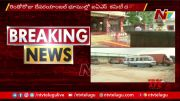 NTV: IAS Committee Inspects Devarayamjal Lands Day 2 (Video)