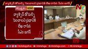 NTV: CM Jagan Writes Letter To PM Modi On Covid Vaccine Doses (Video)