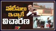 NTV: High Court Sensational Comments On Jamuna Hatcheries Case l Etela Rajender Land Case Issue l Ntv (Video)