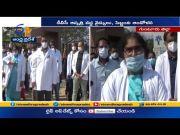 Doctors & Staff Demanding Should Release Health Bulletin of Dhulipalla @ DVC Hospital | at Guntur  (Video)
