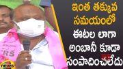 Minister Gangula Kamalakar Satirical Comments On MLA Etela Rajender in Press Meet (Video)