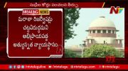 NTV: Supreme Court Sensational Verdict On Maratha Reservation Issue (Video)