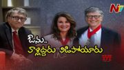 NTV: Bill and Melinda Gates Are Ending Their Marriage after 27 Years (Video)