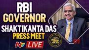 NTV: RBI Governor Shaktikanta Das Press Meet LIVE (Video)