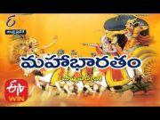Mahabharatam Bheeshma Parvam |Chaganti Koteswara Rao |Antaryami | 5th May 2021 |Full Episode |ETV AP  (Video)