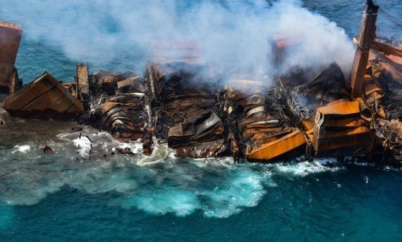 SL probes possible oil leak from burnt cargo ship