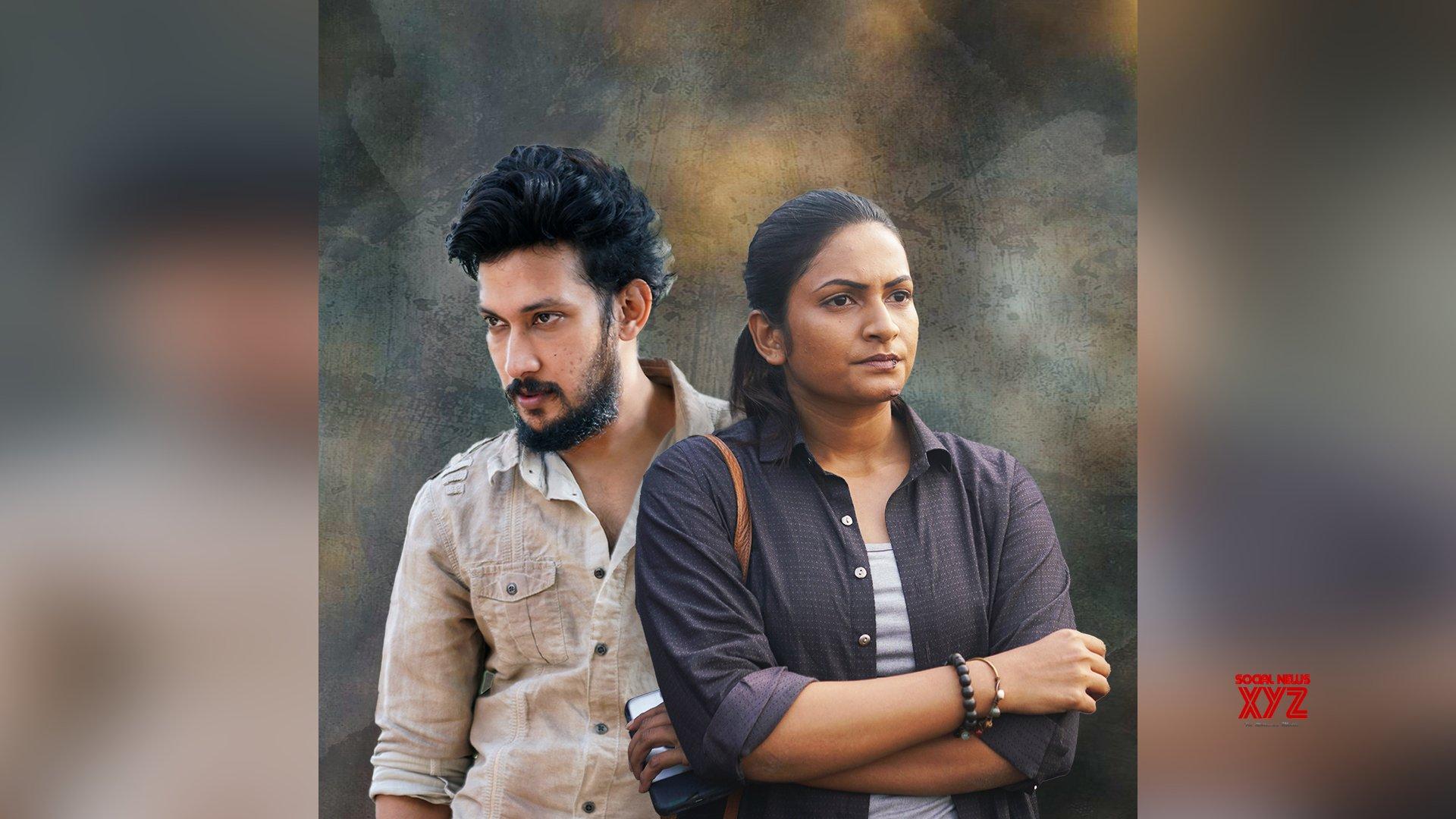 Rana Daggubati Launched Trailer Of Raamz's Pachchis
