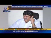 Chandrababu & Nara Lokesh Conveys Birthday Greetings to Nandamuri Balakrishna  (Video)