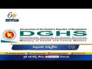10 PM   Ghantaravam   News Headlines   10th June 2021   ETV Andhra Pradesh  (Video)