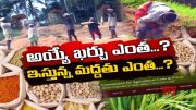 ?   What Can Center's MSP Do to Farmers      (Video)