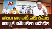 NTV: Minister KTR on the Annual Report of IT and Industry Department l Ntv (Video)
