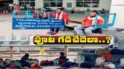 Families of Depends on Railway Sector  Facing Severe Financial Crisis  Due to Coronavirus @ Guntakal  (Video)