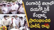 Minister Harish Rao Inaugurates Diagnostic Center at Sangareddy (Video)