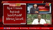 NTV: CM Jagan To Meet Union Home Minister Amit Shah Shortly (Video)