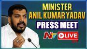 NTV: YCP Minister Anil Kumar Yadav Press Meet LIVE l Ntv LIVE (Video)