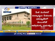 Ready to Face 3rd Wave of Coronavirus | Govt Tells High Court  (Video)