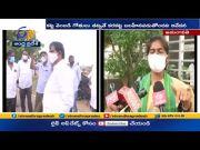 Amaravati Farmers Lodges Complaint | Against Dredging Stock Points @ Karakatta  (Video)