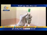 Jharkhand Tops | in Covid Vaccine Wastage | Kerala, West Bengal Report Negative Wastage  (Video)