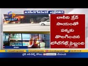 Fire Accident @ Kaza Toll Gate | After Lorry Tyre Burst | in Mangalagiri  (Video)