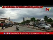 NTV: Two Types Of Lockdown Timings Implementing In Rangareddy Mall Town (Video)