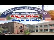 Government Prepared Lone to lands at Vizag  (Video)