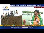Sand Mining at Karakatta   Amaravati Farmers Lodges Complaint @ Guntur Collectorate  (Video)