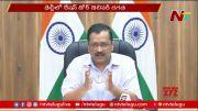 NTV: Union Minister Ravi Shankar Fires On Delhi CM Arvind Kejriwal Over Ration Mafia l Ntv (Video)