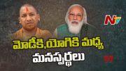 NTV: Conflicts Between PM Modi and UP CM Yogi Adityanath (Video)