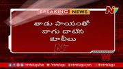 NTV: IMD Issues Orange Alert For Mumbai, Waterlogging At Several Places (Video)