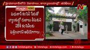 NTV: ED Raids Properties of TRS MP Nama Nageswarao in 1064 Crore Bank Fraud Case (Video)