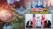 G7 To Provide 1 Billion   Covid 19 Vaccine Doses to World  (Video)