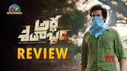 Ardha Shathabdham Movie Review (Video)