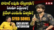 ABN: Syed Sohel Ryan Interview (Video)