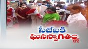 CJI NV Ramana Receives Grand Welcome   in Telangana   After Visits Tirumala  (Video)