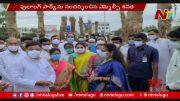 NTV: MLC Kavitha Tour Of Nizamabad, Visits Pulang Park (Video)