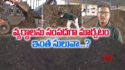 Eco Finix | A Waste Management Solutions | Run by Tirupati's Chandan Kumar | to Manage Wastes  (Video)