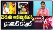 ABN: Megastar Chiranjeevi Voice Message To Aata Sandeep (Video)