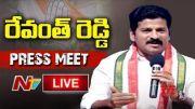 NTV: Revanth Reddy Press Meet LIVE (Video)