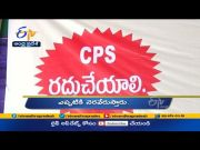 10 AM   Gantaravam   News Headlines   11th June 2021   ETV AndhraPradesh  (Video)