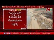NTV:  Polavaram Project Updates (Video)